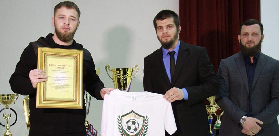 В Грозном подвели итоги  Республиканского турнира «Любительская мини-футбольная лига»