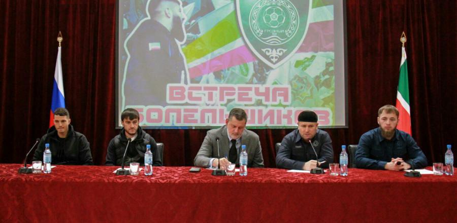 Во Дворце молодежи прошла встреча болельщиков РФК «Ахмат»
