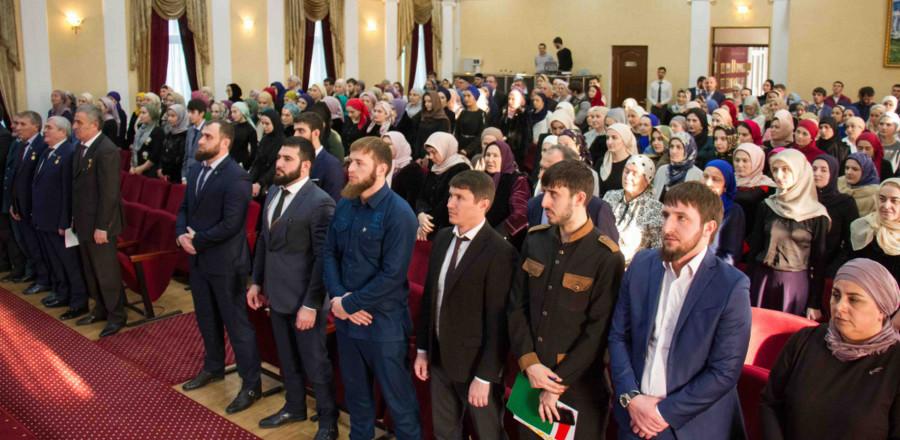 В Грозном отметили 100-летие со дня образования органов ЗАГС